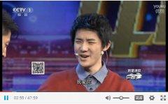青年中国说薛来演讲视频完整版和原文稿