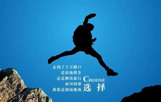 中国古代注册送白菜网人物黄霸和夏侯胜