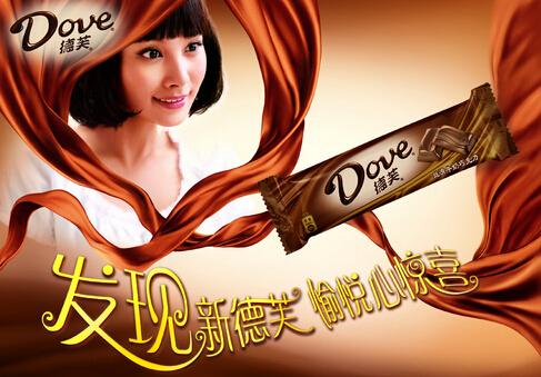 德芙巧克力的故事,关于德芙的故事