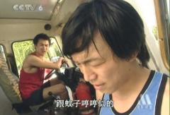 草根黃渤勵誌闖北京《上車走吧》