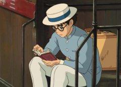 宫崎骏笔下的爱情,都这么的注册送白菜网